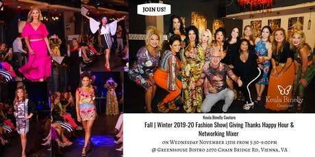 KBC Fall | Winter 2019-20 Fashion Show| Giving Thanks Happy Hour tickets