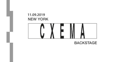 Cxema Backstage