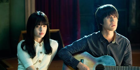 Korean Film Fridays - C'est Si Bon tickets