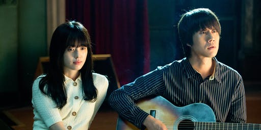 Korean Film Fridays - C'est Si Bon