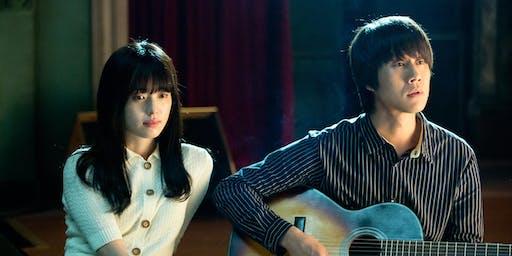 Korean Film Fridays - C'est Si Bon