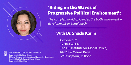 Riding on the Waves of Progressive Political Environment