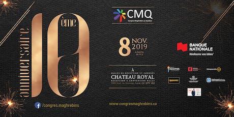 Célébration du 10ème anniversaire du CMQ tickets