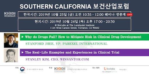Korean American Life Science & Medical Professionals Forum in SoCal