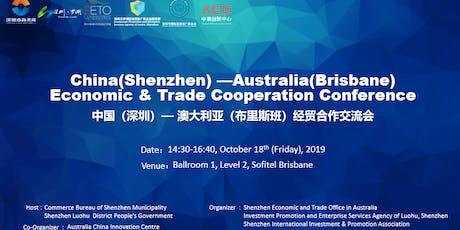 China(Shenzhen)—Australia(Brisbane) Economic & Trade Cooperation Conference tickets
