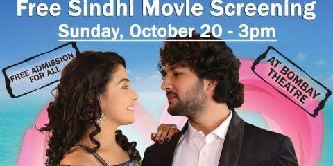FREE SINDHI MOVIE