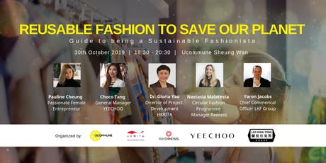 Reusable Fashion to Save Our Planet tickets