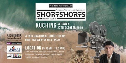SHORT SHORTS FILM FESTIVAL & ASIA (SSFFA MALAYSIA) IN KUCHING