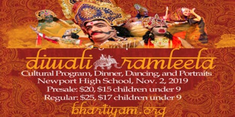 Bhartiyam Diwali Carnival tickets