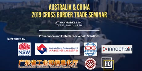 Cross Border Trade - Provenance and Fintech Blockchain Solutions Seminar tickets