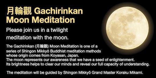 Moon Meditation   月輪觀