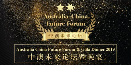 2019  Australia China Future Forum tickets