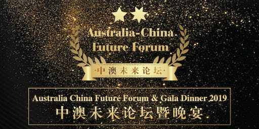 2019  Australia China Future Forum