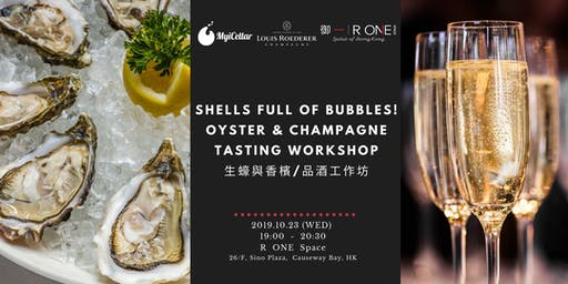 SHELLS FULL OF BUBBLES!   Oyster & Champagne Tasting Workshop