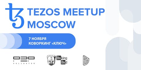Tezos Meetup Moscow tickets