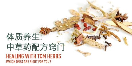 Healing With TCM Herbs tickets