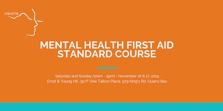 Mental Health First Aid Standard Course Nov (12 hours over 2-days): Nov 16 & 17 tickets