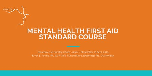 Mental Health First Aid Standard Course Nov (12 hours over 2-days): Nov 16 & 17