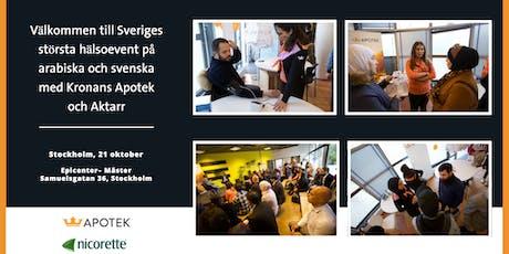Välkommen till Sveriges största hälsoevent på arabiska och svenska med Kronans Apotek och Aktarr biljetter