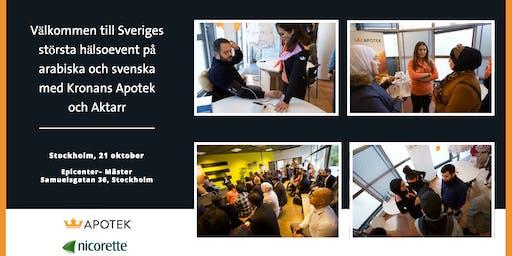 Välkommen till Sveriges största hälsoevent på arabiska och svenska med Kronans Apotek och Aktarr