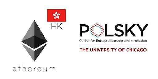 Ethereum HK Meetup with Vitalik Buterin
