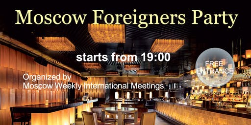 Moscow Foreigners Party (FREE)