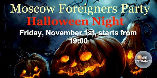 Halloween Night (FREE)