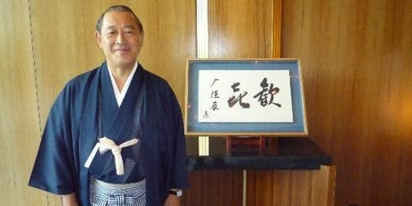 Private Dinner with Ambassador Fujisaki tickets