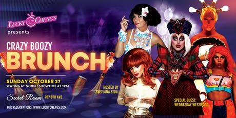 DRAG SHOW : Lucky Cheng's CRAZY BOOZY BRUNCH returns!!! tickets