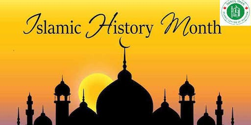 Islamic History Month - Open House - All are welcome