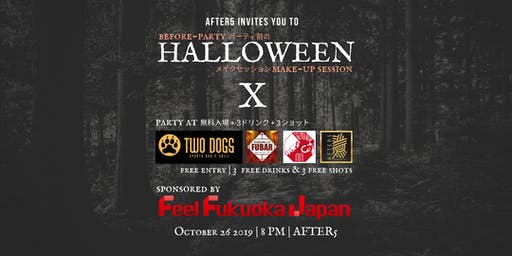 BEFORE-PARTY HALLOWEEN MAKE-UP PACKAGE // パーティ前のメイクパッケージ