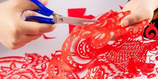 Make @ GoMA - Chinese paper cutting