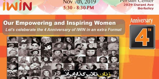 I-WIN 4th Anniversary: Our Empowering and Inspiring Women