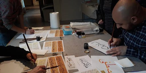 Workshop: The Art of Arabic Calligraphy