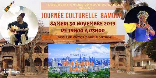 Gala Bamoun
