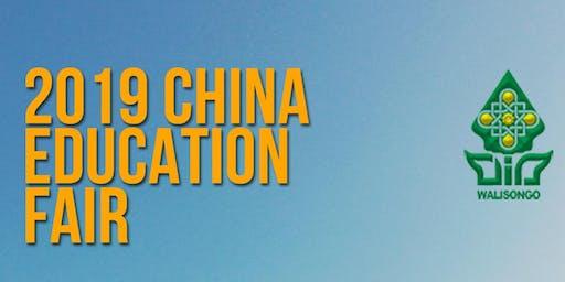 2019 China Education Expo at UIN Walisongo