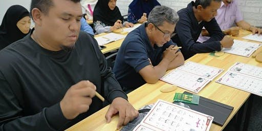 Bukit Batok Basic Quran Trial Alif Ba Ta