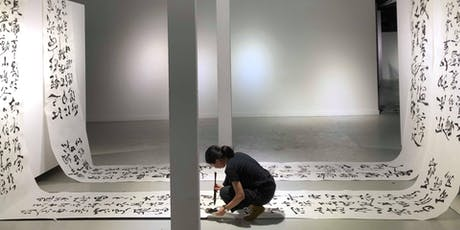 Black in Material - Chinese Calligraphy Workshop tickets