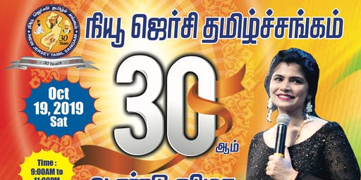 NJTS 30th Annivesary Celebrations