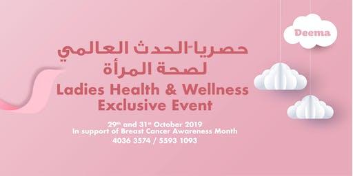Ladies Health & Wellness - Doha