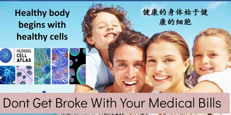 Discover How Your Body Can Heal Itself (Mandarin) tickets