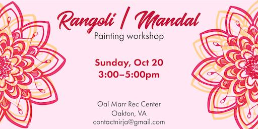 Rangoli | Mandal painting workshop