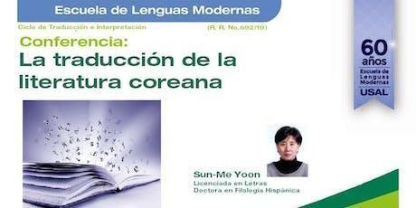 """Conferencia """"La traducción de la literatura coreana"""" entradas"""