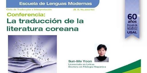 """Conferencia """"La traducción de la literatura coreana"""""""