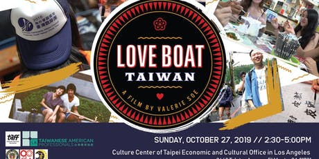 LOVE BOAT Taiwan - Politics and Romance - a Win Win Win Documentary tickets