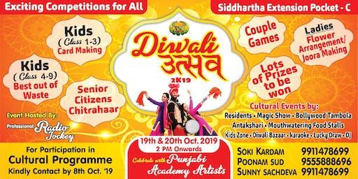 Diwali Utsav 2k19