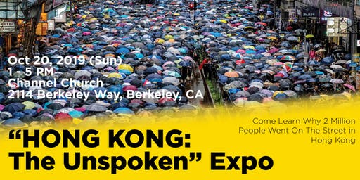 Hong Kong: The Unspoken. Expo