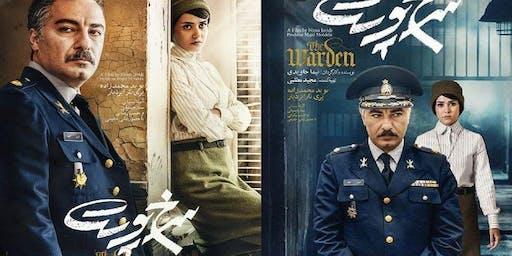 Montreal-Warden (سرخ پوست) A Film starring Navid Mohammadzadeh