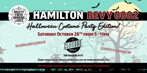 Hamilton Bevy 0002 at Clifford Brewing