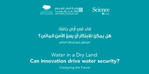 Water in a Dry Land: Can innovation drive water security?